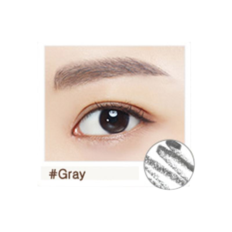 Auto Eyebrow Pencil (0.3g) innisfree 03 Gray  ?id=15298002223183