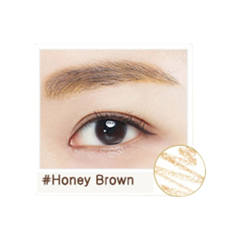 Auto Eyebrow Pencil (0.3g) innisfree 07 Sweet Honey Brown  ?id=15298053701711