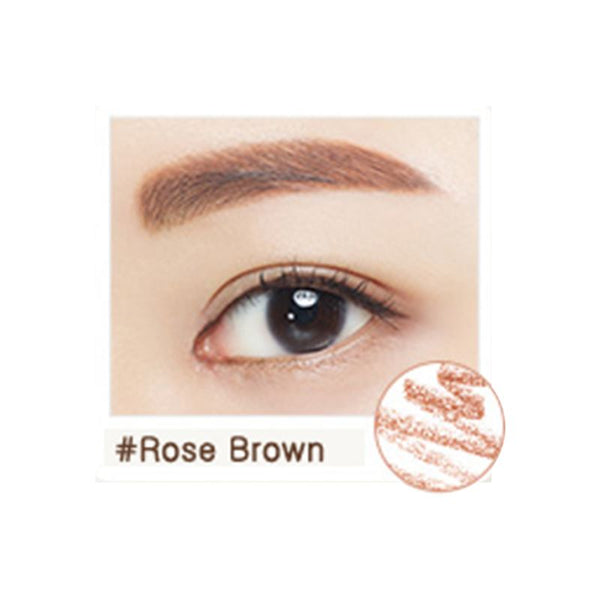 Auto Eyebrow Pencil (0.3g) innisfree 01 Rose Brown