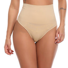 High Waist Shapewear - Beige