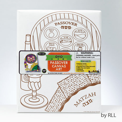 Rite Lite Design Your Own Passover Canvas Art Kit