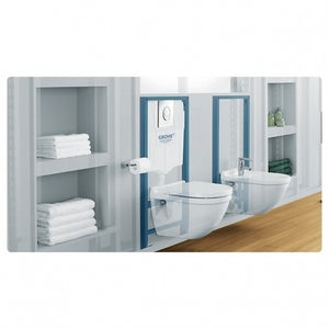 Grohe potinkinis WC rėmas Rapid SL 5 in 1