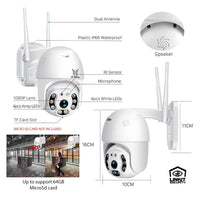 Outdoor IP Camera IP-Viking Infra 2MP Motorised