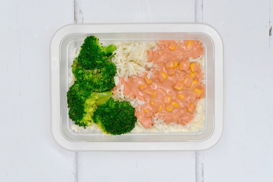 SIDE Coconut Basmati & Steamed Broccoli with Balinese Curry