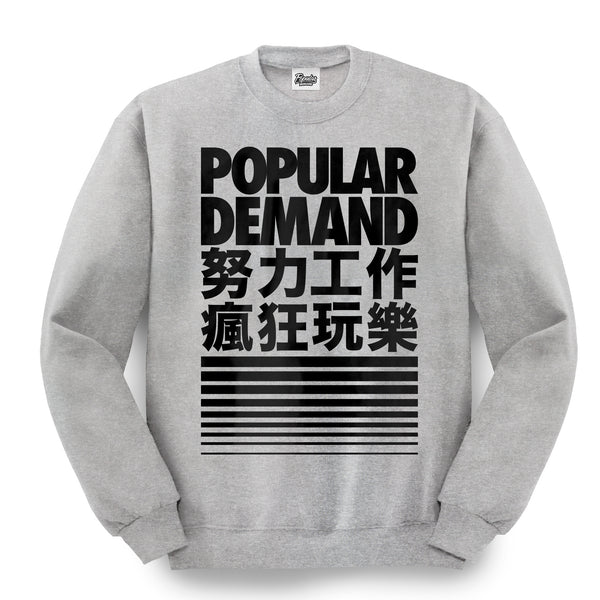 Characters Crewneck / Athletic Heather