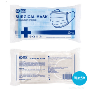 Protective Mask, Fluid Resistant Type IIR Disposable 3-Ply ( Pack of x 10 )