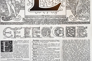 "Antique Letter E Lithograph - 11""x7.25"" - 1920s Larousse - Printed in Paris, France - Universal Print - Letters of the Alphabet"