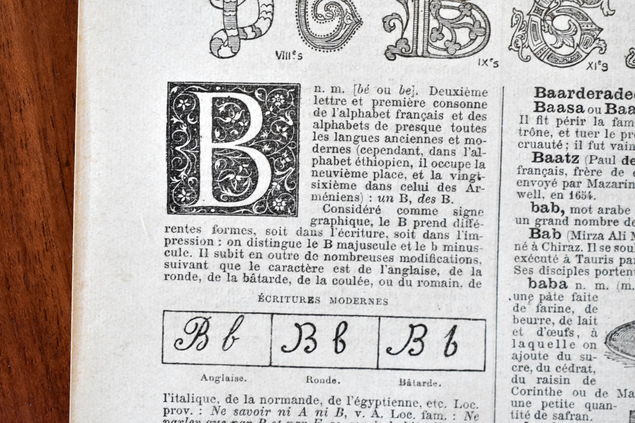 Antique Letter B Lithograph - 11
