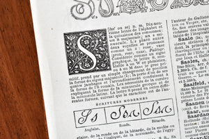 "Antique Letter S Lithograph - 11""x7.25"" - 1920s Larousse - Printed in Paris, France - Universal Print - Letters of the Alphabet"