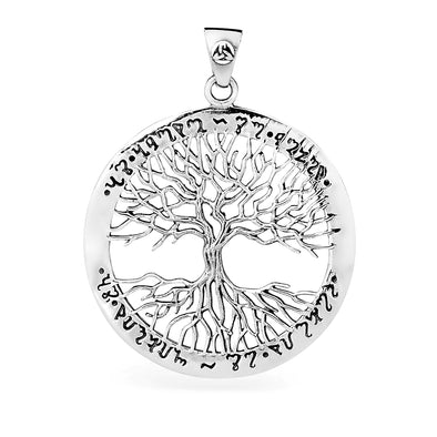 Tree of Life Pendant 4.5cm Choker Black