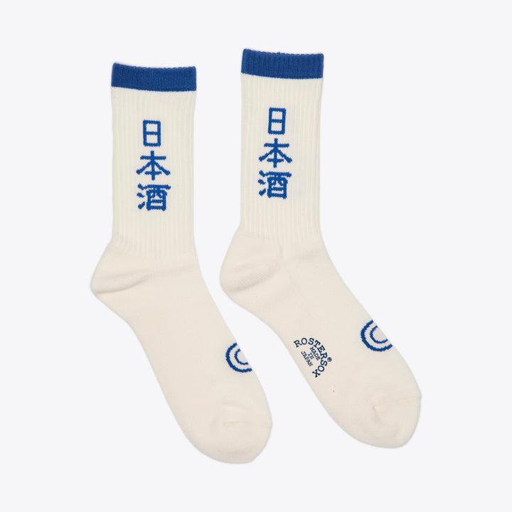 Sake Sock - White