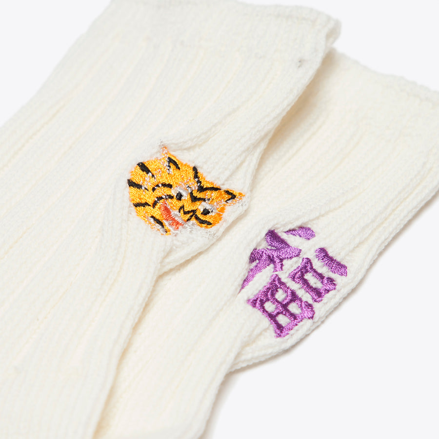 Tiger Sock - White