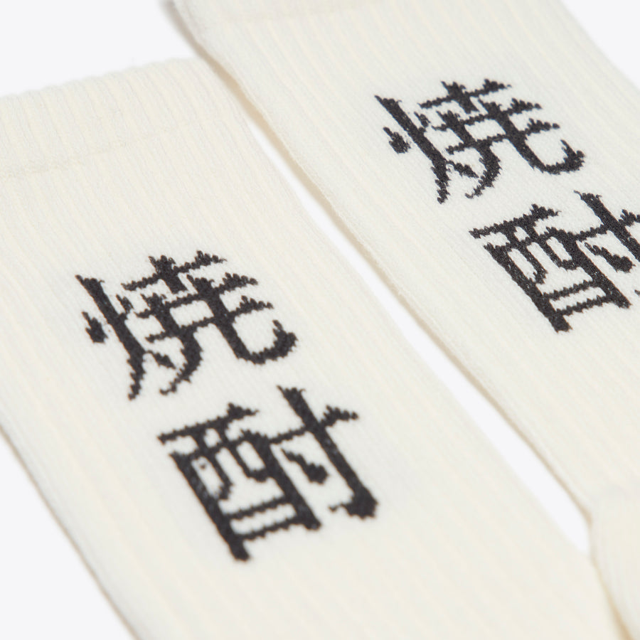 Shouchu Sock - White