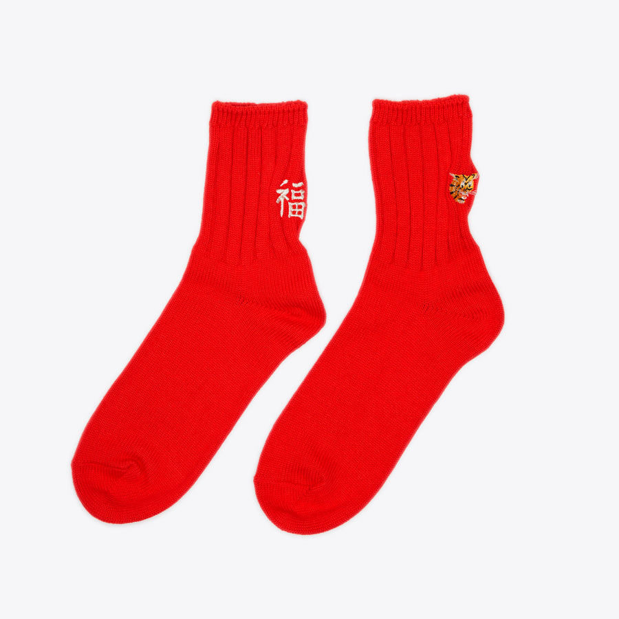 Tiger Sock - Red