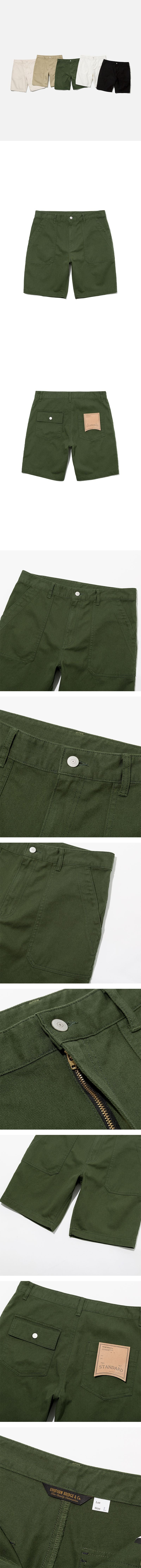 Cotton Fatigue Shorts - Forest
