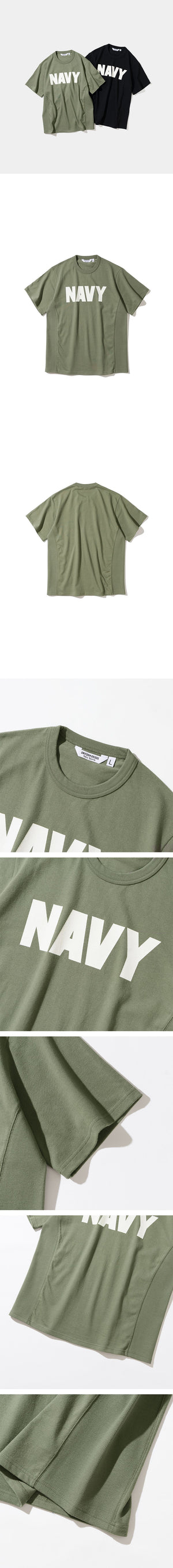 Navy Training Tee - Sage Green