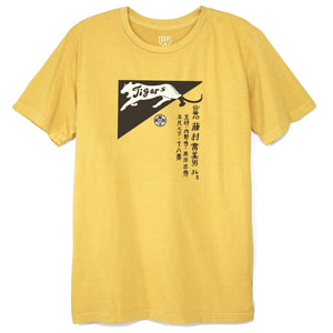 Ebbets Field Flannels Osaka Tigers T-Shirt - The Great Divide