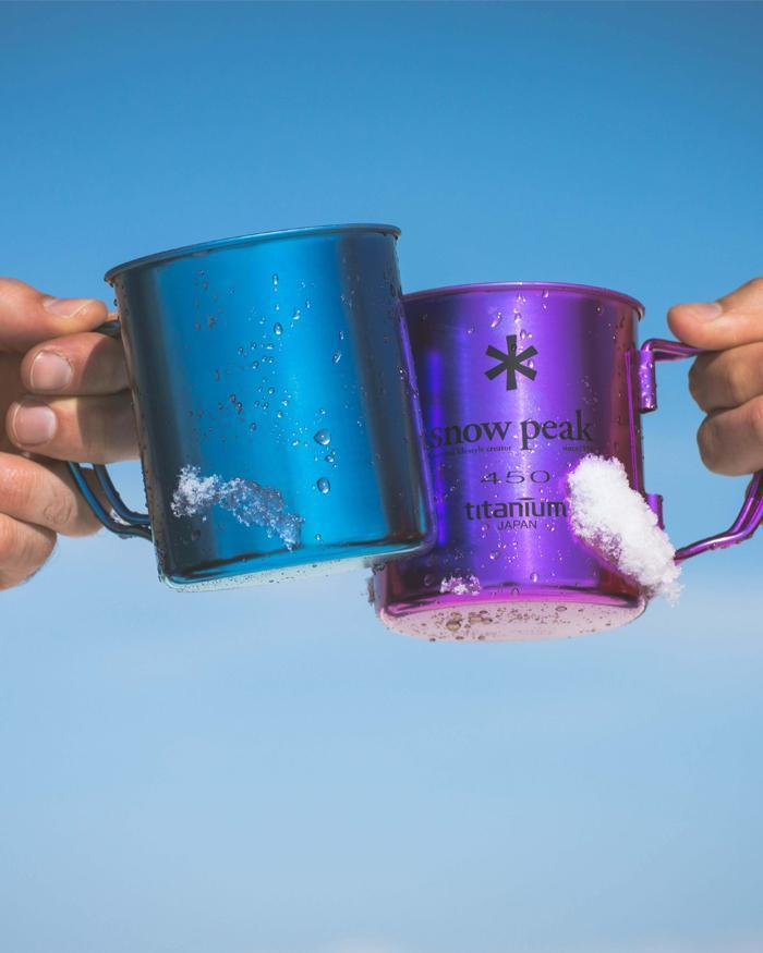 Titanium Double Wall 450 Coloured Mug - Purple