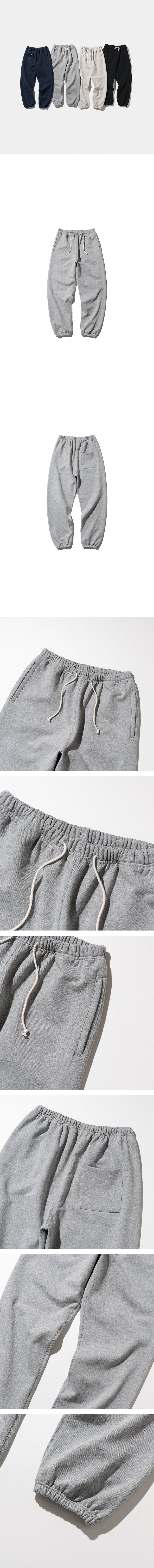 Basic Sweat Pants - Melange 8%