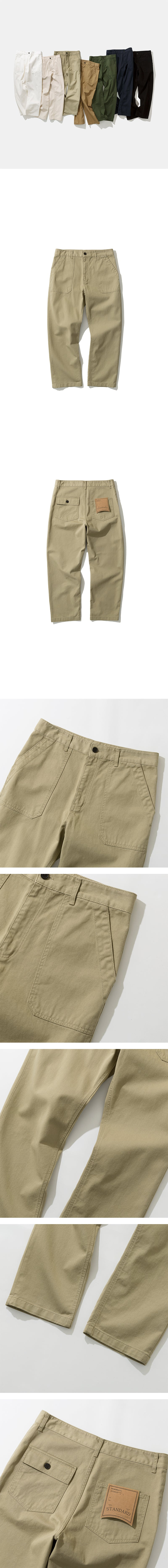 Fatigue Pants - Beige