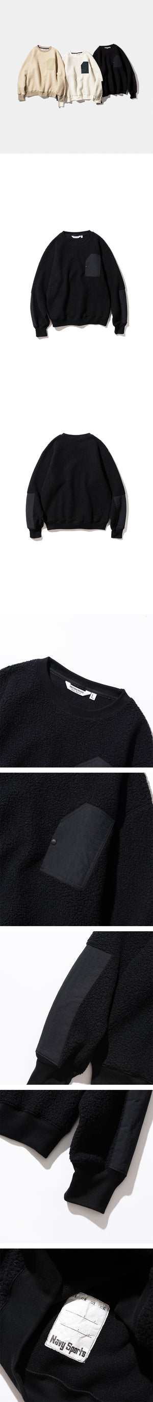 Heavy Fleece MTM - Black