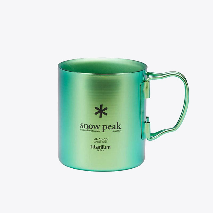Titanium Double Wall 450 Coloured Mug - Green