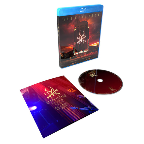 Live From The Artists Den Blu-Ray