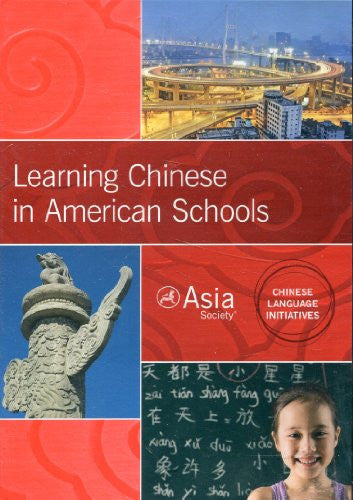 Learning Chinese in American Schools