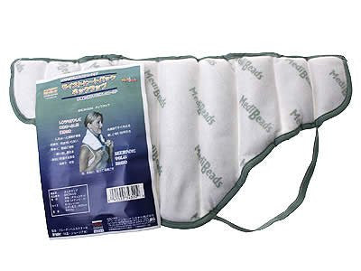 Bruder Heat Therapy Neck Wrap 8X22