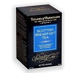 Tea Scottish Breakfast 50.0 BG