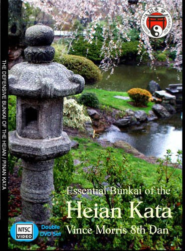 Essential Bunkai of the Heian Kata, double DVD by Vince Morris