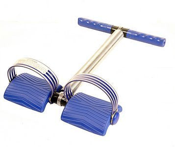Pull Rowing Exerciser (Gut Buster)
