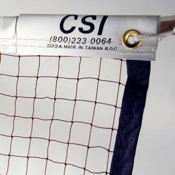 20' Badminton Tournament Net