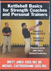 Power Systems Kettlebell Basics for Sports Coaches and Personal Trainers DVD (2005)
