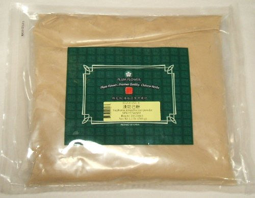 Han Fang Ji - Stephania tetrandra root 1 lb/bag