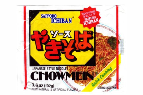 Chow Mein Instant Noodles 3.6 OZ (Pack of 12)