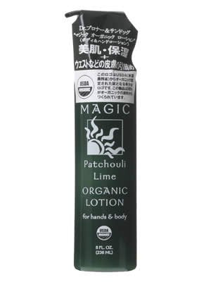Organic Lotions Patchouli Lime - 8 oz