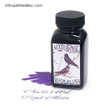 Purple Martin 3 oz