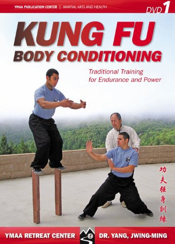 DVD: Kung Fu Body Conditioning 1 by Dr. Yang, Jwing-Ming