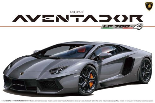1:24 Lamborghini Aventador LP 700-4 (Metallic Grey)