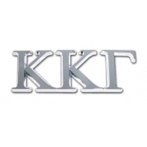 Kappa Kappa Gamma Sorority Chrome Emblem