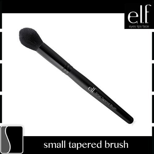 e.l.f. Studio Small Tapered Brush