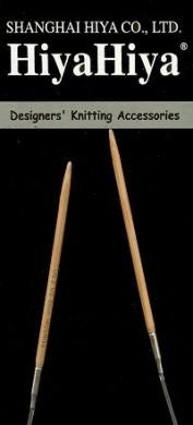 Bamboo Circular Knitting Needle - 16-inch US 7/4.5mm