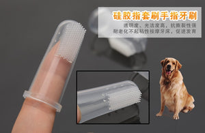 Dog Toothbrush Pet Finger Toothbrush Dog Toys Environmental Protection Silicone