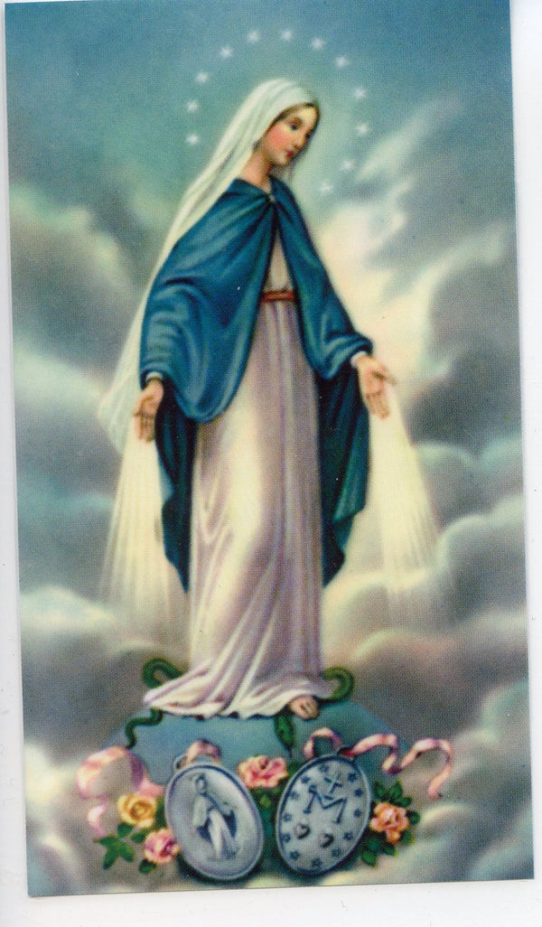 ST. BERNARD MEMORARE - LAMINATED HOLY CARDS- QUANTITY 25 PRAYER CARDS