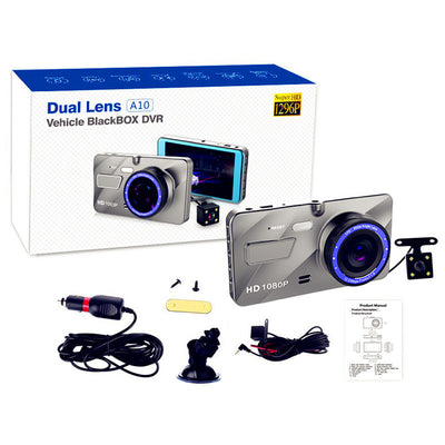 FRONT AND REAR DUAL CAR DASH CAM SURVEILLANCE in a box