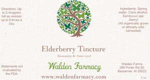 Elderberry Tincture, 1 oz.