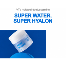 Load image into Gallery viewer, [VT Cosmetics] Super Hyalon Cream 55ml