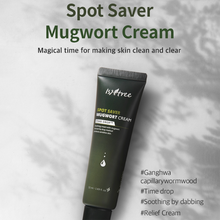 Load image into Gallery viewer, [ISNTREE] Spot Saver Mugwort Cream 50ml