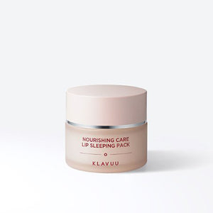 [Klavuu] Nourishing Care Lip Sleeping Pack 20g